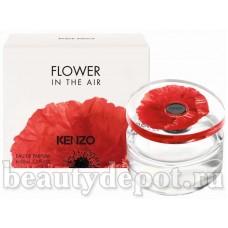 Kenzo/ Flower In The Air/ парфюмированная вода-спрей